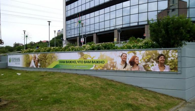 Брендмауэры, баннерные панно рекламное агенство «Бренд Мастер»