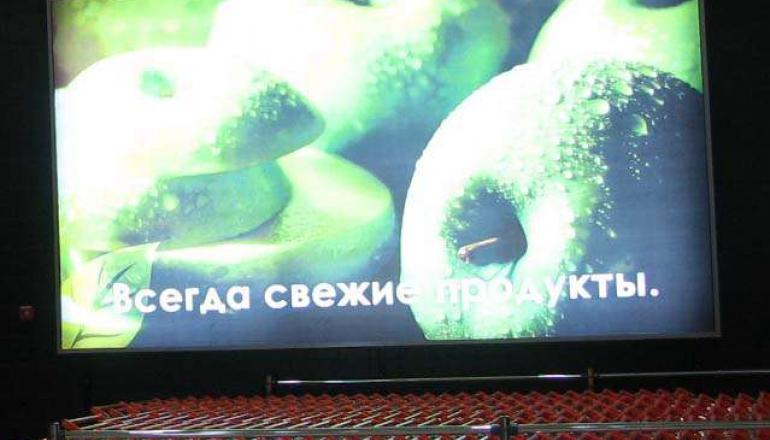 Световые короба рекламное агенство «Бренд Мастер»