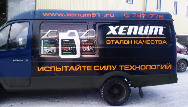 Брендирование автотранспорта рекламное агенство «Бренд Мастер»