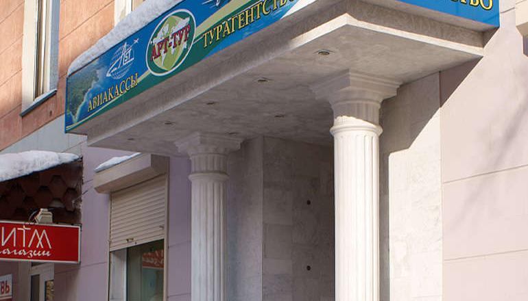 Несветовые фасадные вывески рекламное агенство «Бренд Мастер»