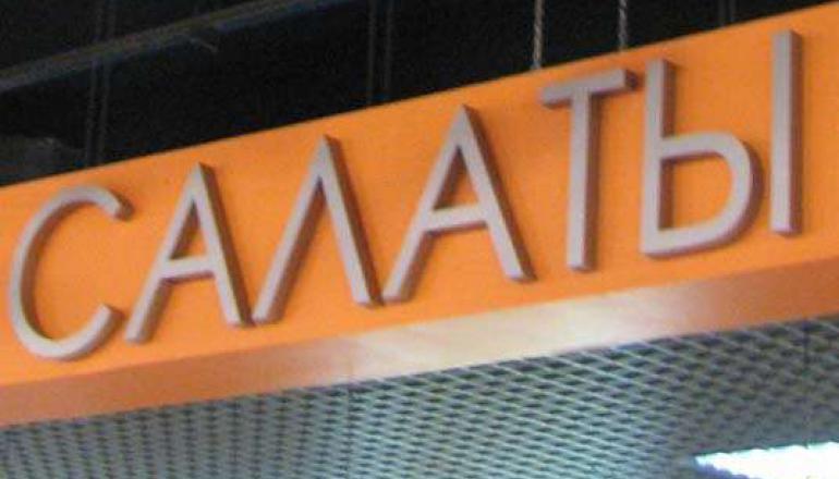 Таблички, навигация, информационные щиты рекламное агенство «Бренд Мастер»