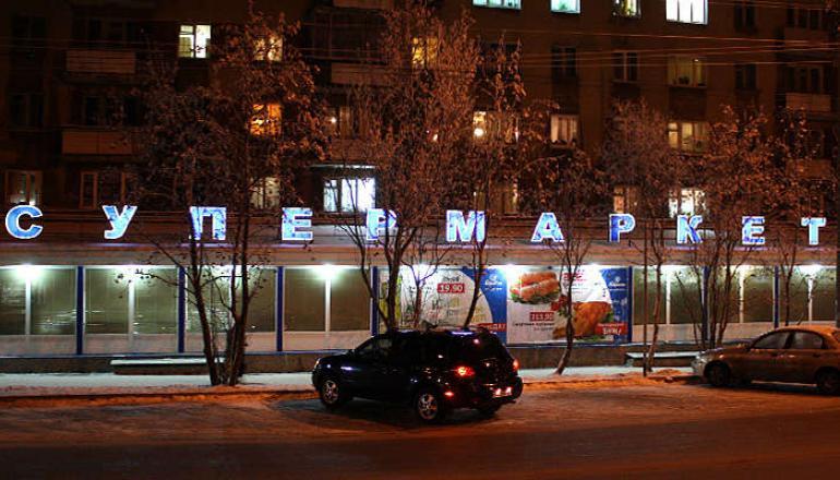 Объемные буквы рекламное агенство «Бренд Мастер»